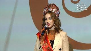 Миссис Россия 2017 Полина Диброва стала лицом Хохломы на 2018 год