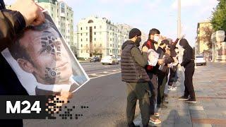 Мусульмане провели акцию протеста у посольства Франции в Москве - Москва 24