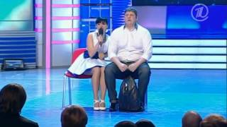 КВН Парень с девушкой смотрят Сумерки