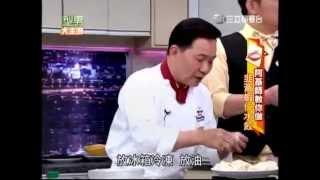 20140602 阿基師 韭黃蝦仁水餃
