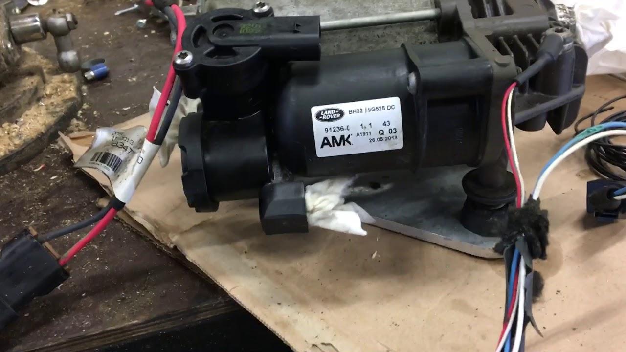 Land Rover Discovery 4 AMK air compressor exhaust vault failure