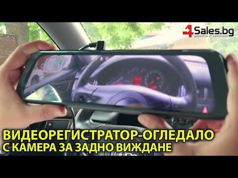 Видеорегистратор-огледало с камера за задно виждане модел V1 – AC85 12