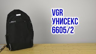 Розпакування VGR унісекс 44 х 30 x 14 см 6605/2