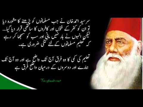 Sir Syed Ahmed Khan and Education