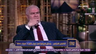 بالفيديو.. هجوم شرس من «إكرامي» على أحمد ناجي بسبب أزمته مع «شريف»