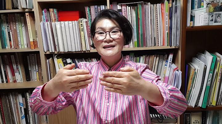 정윤선/음악교육1-6b