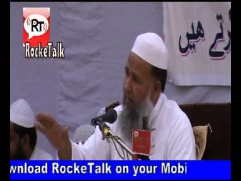 College Ke Ladko Liye Speech By Maulana Abdul Momin Shareef Nagar Jalsa