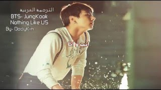 bts jeon jungkook nothing like us cover rainy mood arabic sub