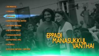 Eppadi Manasukkul Vanthai - Tamil Music Box
