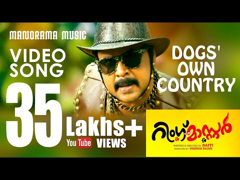 Dogs Own Country  Super song from RING MASTER starring Dileep