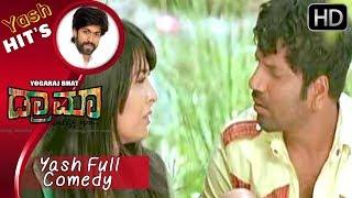 kwatle satisha And Yash Full Comedy | Kannada Scenes | Drama Kannada Movie | Radhika Pandith