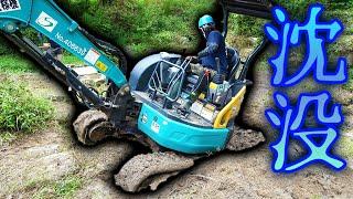 【事故】3トンのユンボが池に沈んでしまった・・・