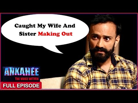 Caught My Wife And Sister Having Sex - Ankahee The Voice Wit