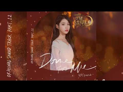 [OFFICIAL INSTRUMENTAL] 펀치 (Punch) - Done For Me | Hotel Del Luna OST [Part.12]