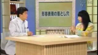 日本語なるほど塾-佐々木瑞枝 Mizue SASAKI -3-2