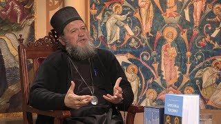 Епископ Јован Пурић (први део)