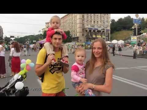 "На Майдані фестиваль ""Рутенія"" On the Maidan Festival ""Ruthenia"" 8/06/2014"