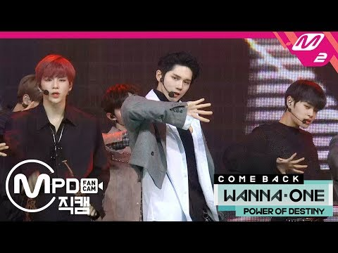 Free Download [mpd직캠] 워너원 옹성우 직캠 '보여(day By Day)' (wanna One Ong Seong Wu Fancam) | @comeback Show_2018.11.22 Mp3 dan Mp4