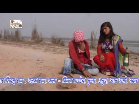 MP4 480p HD Video 2016 New Bhojpuri Best Said Song   Daru Piyala Me Ka Burai Ba   Kajal Anokha, Shiv