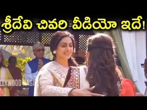 Today Sridevi 22nd wedding anniversary | BONEY KAPOOR Released Video on SRIDEVI goes Viral