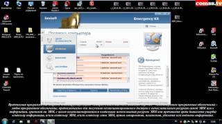 M  004-005 Тест сканирования Comodo Firewall & NOD 32 Antivirus.mp4