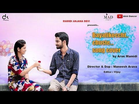 Baitikochi Chuste Song Cover by Arun...