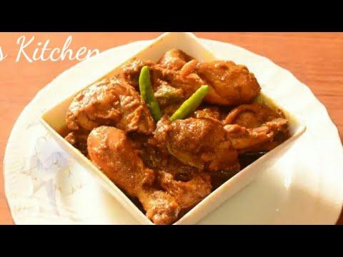 bangladeshi bhuna chicken chicken jhal bhuna ccuart Image collections