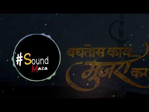 Baghtos Kay Mujra Kar   Remix Dj Mangesh (बघतोस काय मुजरा कर) ।।Sound Maza।।