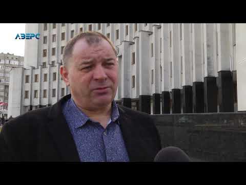ТРК Аверс: За що викликали депутатів Волиньради в СБУ