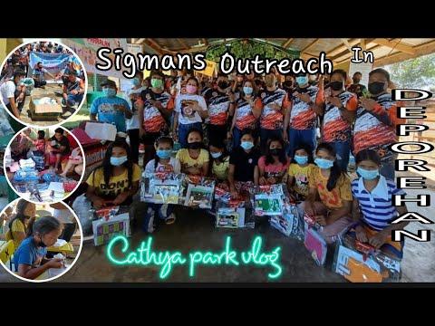 Sigmans outreach program part 2#cathya park vlog