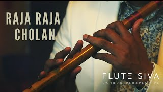 Raja Raja Cholan | Flute Instrumental | Flute Siva | Ilaiyaraja | Yesudas