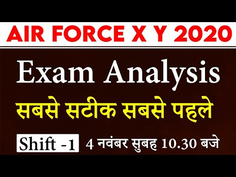 Air force XY 2020 || Air force XY group 2020 |  Exam Analysis || By Examपुर Defence Warriors
