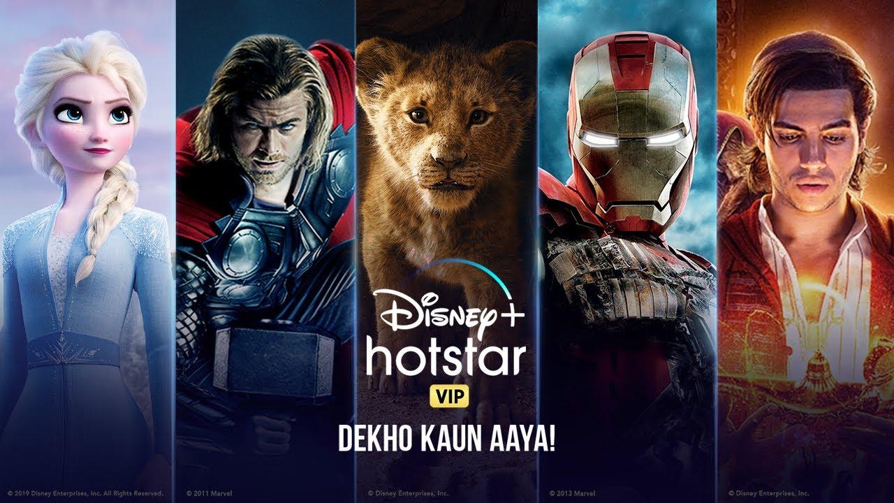 Disney Hotstar Vip In Hindi Streaming Now Youtube