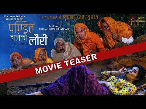 "New Nepali Movie -""Pandit Bajeko Lauri"" Official Teaser 