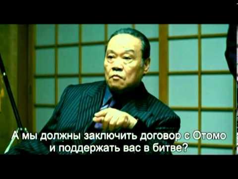 Кино без границ: Полный беспредел