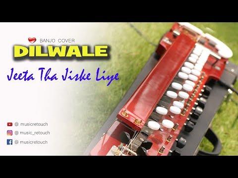 Jeeta Tha Jiske Liye ( जीता था जिसके लिए )Banjo Cover | Bollywood Instrumental | By MUSIC RETOUCH