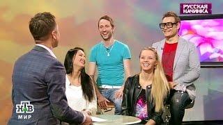 """Группа GVOZDI в программе """"Русская начинка"""" на НТВ-мир"""