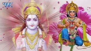 राम जपते रहो काम करते रहो Bhajan Kar Ram Ke Guddu Ji Chobey Hindi Ram Bhajan