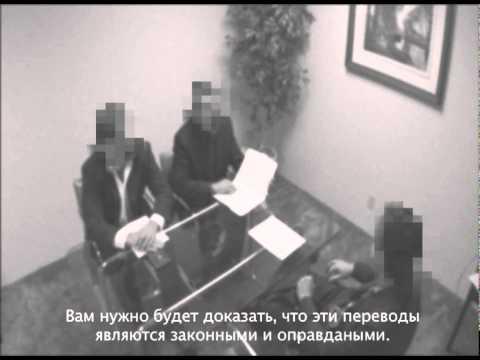 Западные спецслужбы вербуют украинского чиновника