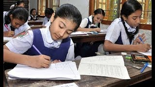 আজ থেকে শুরু প্রাথমিক সমাপনী পরীক্ষা , পরীক্ষার্থী প্রায় ৩১ লাখ | Primary Education of BD | Somoy TV thumbnail