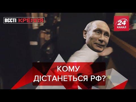 Хто замінить Путіна,