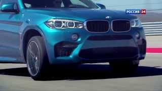 Тест-драйв BMW X6 M 2015 (F86) // АвтоВести 204