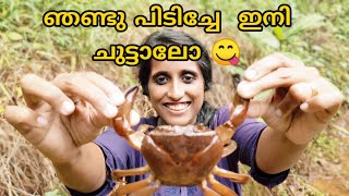 Crab catching and eating in village style kerala