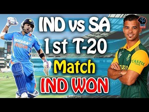 LIVE MATCH:Ind vs SA 1st T-20 live,#INDVSSA1sT20 cricket Full scoreboard:SA won toss opt to bowl