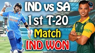LIVE MATCH:Ind vs SA 1st T 20 live,#INDVSSA1sT20 cricket Full scoreboard: India won by 28 runs