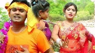 पटना से लाई काँवर करे चोए चोए - Devghar Ke Bahubali - Humraj Pardeshi - Bhojpuri New Song 2017