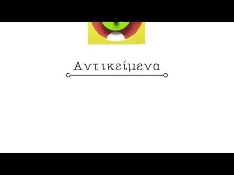 Benaki Museum Shop TV Commercial