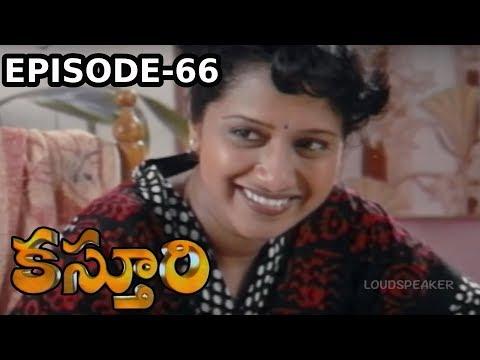 Kasthuri Telugu Serial Episode - 66   Anitha Chowdary, Rajeev Kanakala   Manjula Naidu   LoudSpeaker