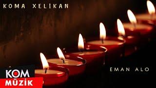 Koma Xelîkan - Eman Alo (Official Audio) mp3