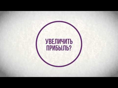 Продвижение.kz - SEO продвижение и раскрутка сайтов. Контекстная реклама в Алматы.